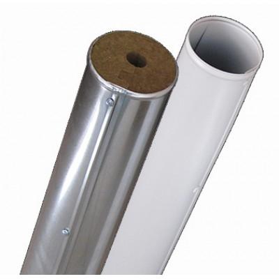 Цилиндры (скорлупы) XotPipe - покрытием METAL 60мм